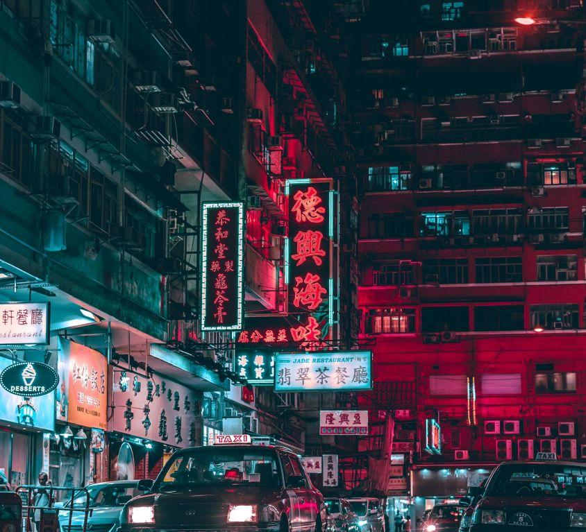 Hong Kong's busy street